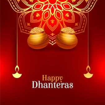 Glänzende rote glückliche dhanteras dekorativ