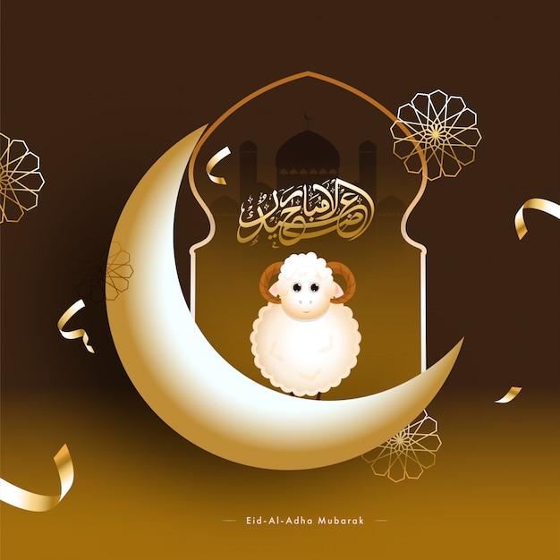 Glänzender halbmond mit cartoon-schaf, moscheetür und mandala-muster auf braunem hintergrund für eid-al-adha mubarak-feier.