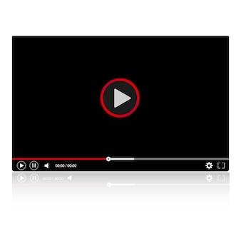 Glänzender video-player-vektor