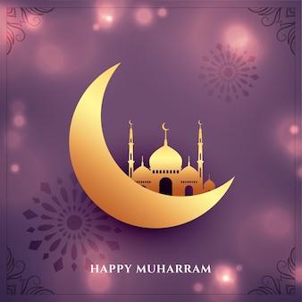 Glänzendes muharram festival wünscht kartendesign card