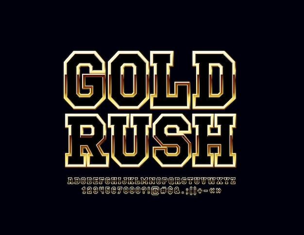 Glänzendes zeichen goldener ansturm. schicke alphabetbuchstaben, zahlen und symbole. metallic gradient font.