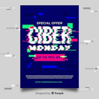 Glitch cyber montag flyer vorlage