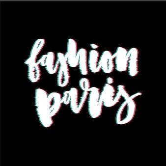 Glitch-slogan fashion paris, schriftzug mit glitch-effekt