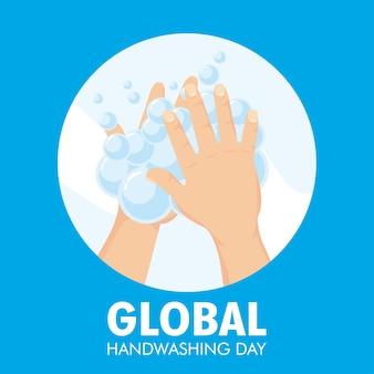 Globale handwasch-tageskampagne mit beschriftung und schaumstoff im kreisförmigen rahmenillustrationsdesign
