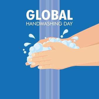 Globale handwasch-tageskampagne mit wasser- und schaumillustrationsdesign
