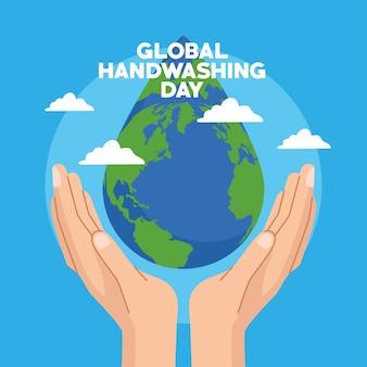 Globale handwaschkampagne mit händen, die den erdplaneten im wassertropfen schützen