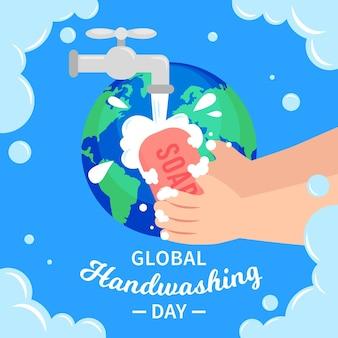 Globale handwaschtagillustration