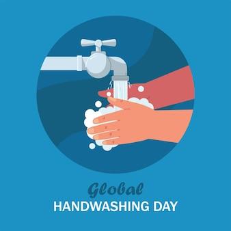 Globale tageskarte zum händewaschen