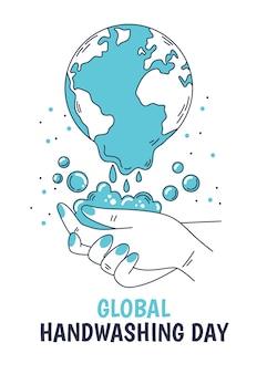 Globaler handwaschtag