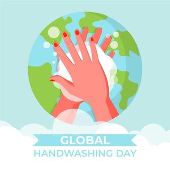 Globaler handwaschtaghintergrund des flachen entwurfs