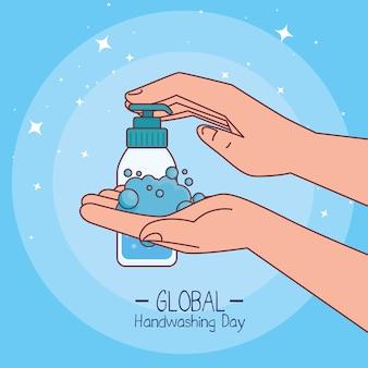 Globaler tag des händewaschens und händewaschen mit seifenflaschendesign, hygiene waschen gesundheit und sauber