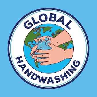 Globaler tag des händewaschens und händewaschen mit welt im siegelstempeldesign, hygiene waschen gesundheit und reinigen