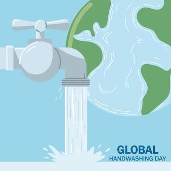 Globales poster zum händewaschen