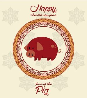 Glückliches chinesisches neues Jahr der Schweinkarte