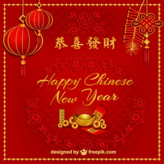 Glückliches chinesisches neues Jahr Vektor