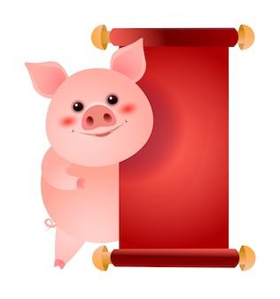 Glückliches Schwein, das an der leeren roten Papierillustration steht
