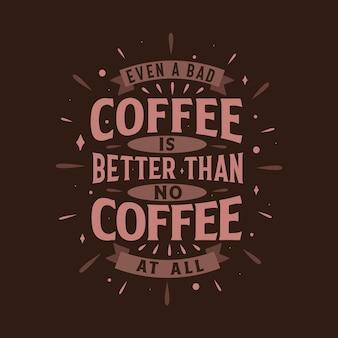 Glück ist kaffee und unverzichtbar. kaffee zitiert schriftzugdesign.