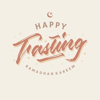 Glücklich fasten islamischen gruß