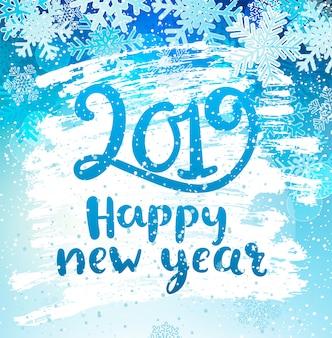 Glückliche 2019 neujahrsfeiertagsgrußkarte