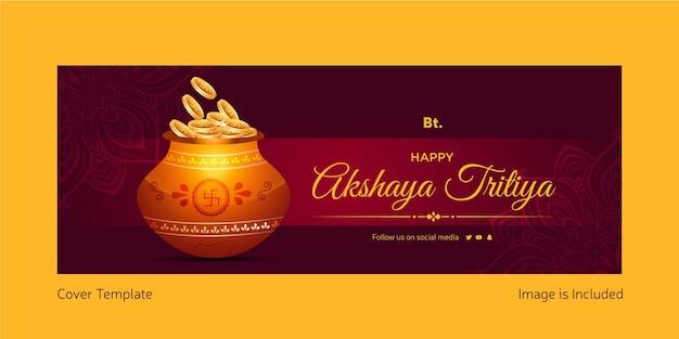 Glückliche akshaya tritiya-abdeckungsschablone