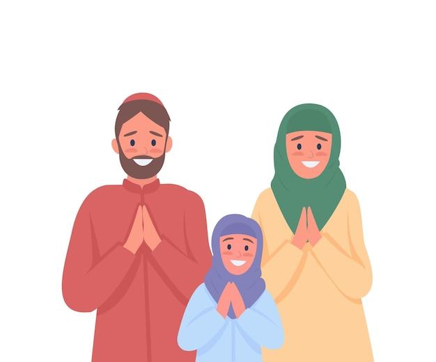 Glückliche arabische familie, die flache farbe gesichtslose zeichen betet. muslimische eltern und kind. religiöse tradition. islamleute isolierten karikaturillustration