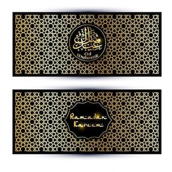 Glückliche banner ramadan reihe von arabischen muslim abstrakte grußkarte von islamischen mustern islamische vektor-illustration kalli arabisch eid mubarak in übersetzung wir gratulieren