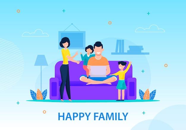 Glückliche begriffsfahne der familie zu hause