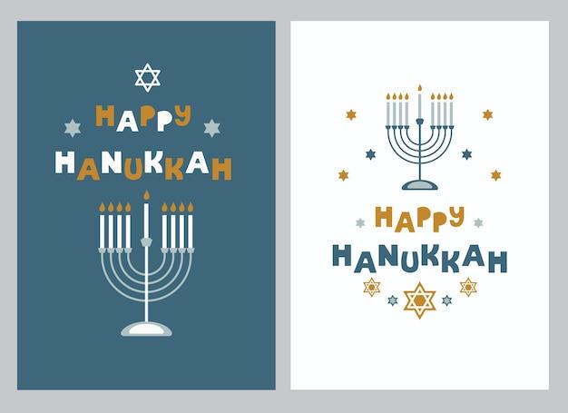 Glückliche chanukka-plakate mit kreativen symbolen in moderner vektorillustration des flachen stils