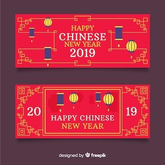 Glückliche chinesische fahnen 2019 des neuen jahres