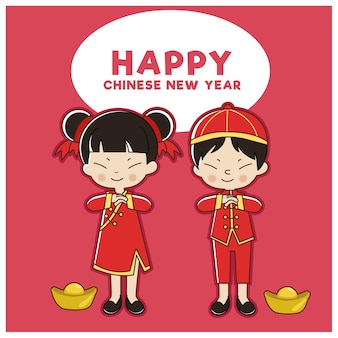 Glückliche chinesische grußkarte des neuen jahres