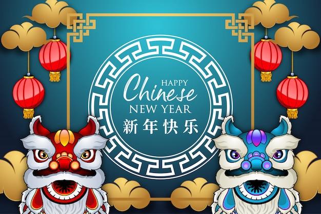 Glückliche chinesische illustration des neuen jahres