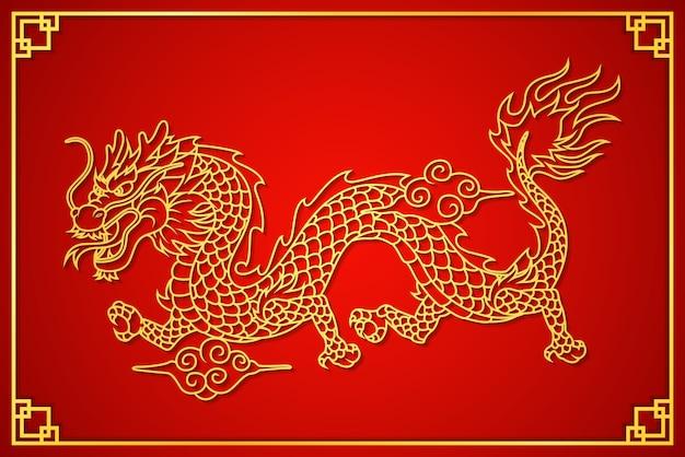 Glückliche chinesische karte des neuen jahres mit golddrachen