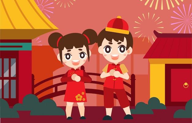 Glückliche chinesische karte des neuen jahres