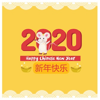 Glückliche chinesische neue rattenjahr-grußkarte