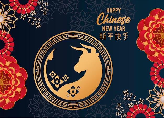 Glückliche chinesische neujahrsbeschriftungskarte mit ochse und blumen in der blauen hintergrundillustration