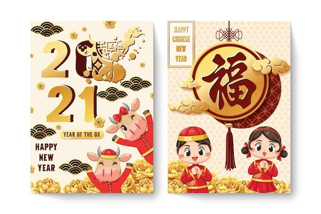 Glückliche chinesische neujahrskarte mit einem kind, das ein t-stück und ah muay trägt.