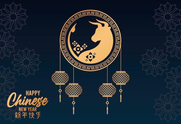Glückliche chinesische neujahrskarte mit goldenem ochsen und lampen in der blauen hintergrundillustration