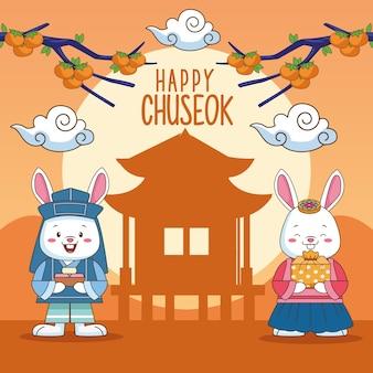 Glückliche chuseok-feier mit chinesischer gebäudeschattenbild- und kaninchenpaarvektorillustration