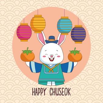 Glückliche chuseok-feier mit kaninchen, das orangen und laternen anhebt