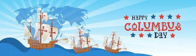 Glückliche columbus day national usa-feiertags-gruß-karte mit schiff im ozean