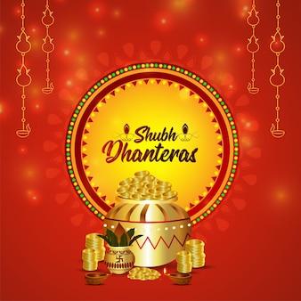 Glückliche dhanteras-feier-grußkarte mit goldmünze-kalash