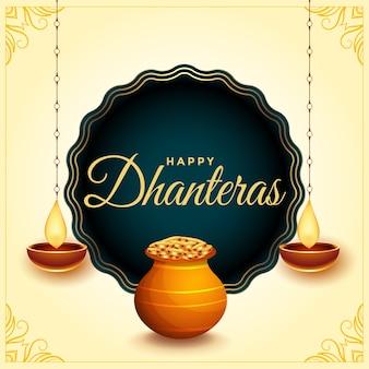 Glückliche dhanteras festivalkarte mit diya und goldmünztopf