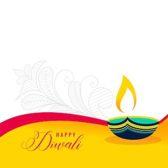 Glückliche diwali dekorative flache artkarte