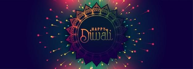Glückliche diwali festivalfahne mit buntem feuerwerk