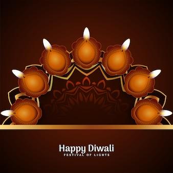 Glückliche diwali festivalfeier hintergrundillustration