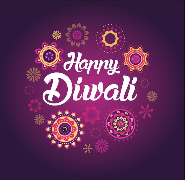 Glückliche diwali-grußkarte für hinduistische gemeinschaft, indisches festival