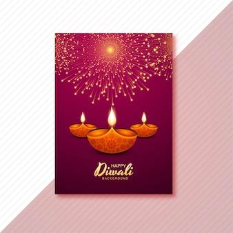 Glückliche diwali-grußkarte mit dekorativer öllampe