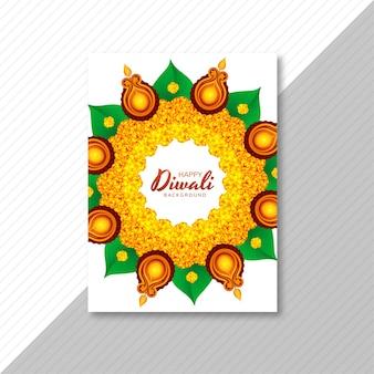 Glückliche diwali grußkarte verziert mit blumen