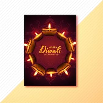 Glückliche diwali grußkarte verziert mit kerzen