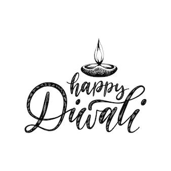 Glückliche diwali-handbeschriftung auf weißem hintergrund. vektorlampenillustration für indische feiertagsgruß- oder einladungskarte, festplakat.